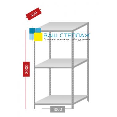 Металлический архивный стеллаж Standard 24103