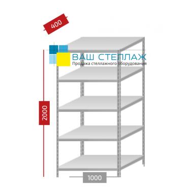 Металлический архивный стеллаж Standard 24105