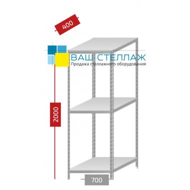 Металлический архивный стеллаж Standard 2473