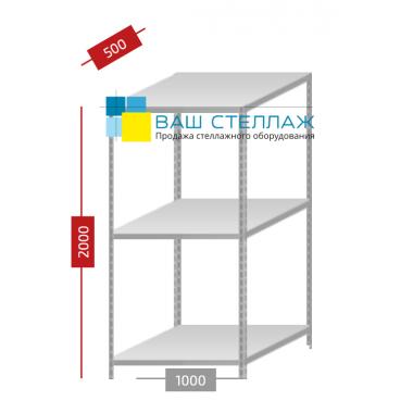 Металлический архивный стеллаж Standard Plus 25103