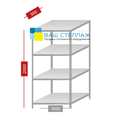 Металлический архивный стеллаж Standard Plus 25104