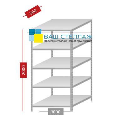 Металлический архивный стеллаж Standard Plus 25105