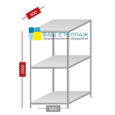 Металлический архивный стеллаж Optima 26103