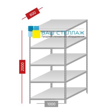 Металлический архивный стеллаж Optima 26105