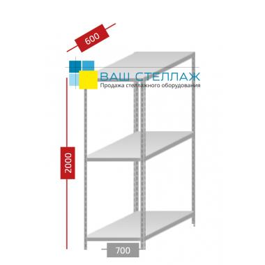 Металлический архивный стеллаж Optima 2673